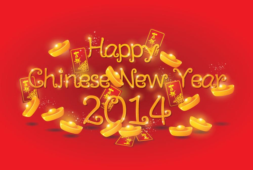 Happy-Chinese-New-Year-ecard